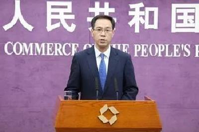商务部:坚决支持香港维护单独关税区地位