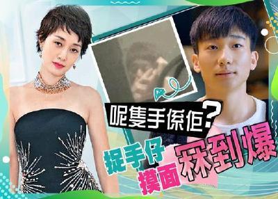 港媒曝43岁马伊琍恋上小17岁男演员