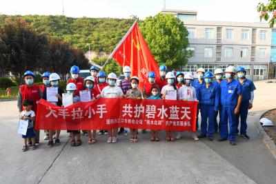 帮扶贫困,国网丹江口市供电公司党员在行动
