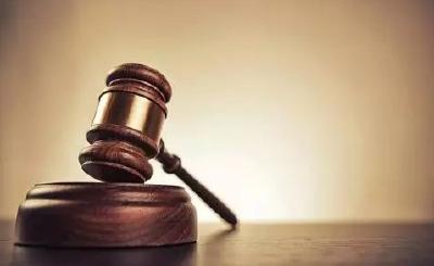 为什么要制定公职人员政务处分法?中纪委权威解读