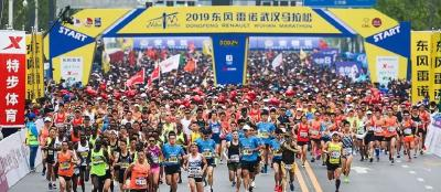 武网拟于10月19日开幕!汉马、渡江节等下半年也要筹办!