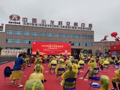 2020年潜江网络龙虾节订单总量超20万单