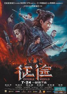 7月24日上线 电影《征途》也踏上网播征途