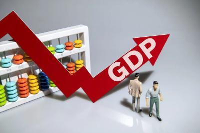 应对疫情大考,中国经济交出了怎样的答卷?