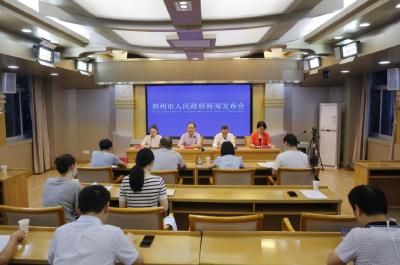 荆州市市场监管局着力打造一流营商环境和市场环境