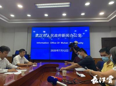 最新!湖北预计7月19日出梅,武汉7月17日之后逐步转为晴热高温天气