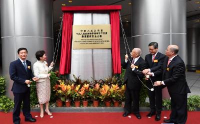 中央人民政府驻香港特别行政区维护国家安全公署8日上午在香港揭牌