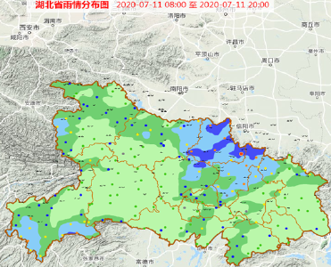 截止11日20时,湖北省面平均雨量11.3毫米 最大降雨点广水站