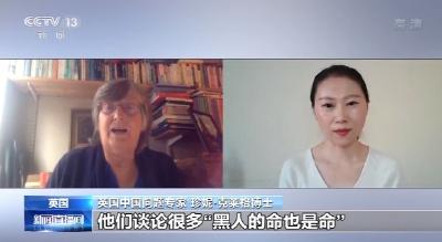 专家:中国香港国安法立法无可非议 英国指手画脚不光彩