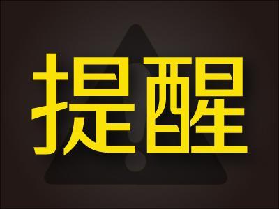 刚刚,湖北省教育考试院发布最新高考温馨提示