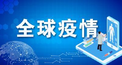 全球疫情丨中国以外新冠确诊病例达11414957例 美国新增新确诊病例51356例