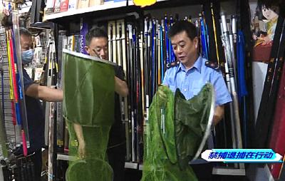 枣阳市市场监管局强化督办禁渔工作