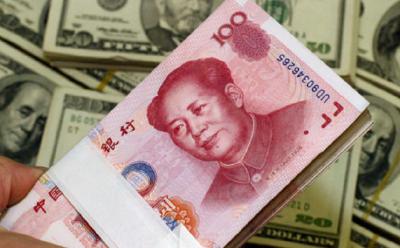 人民币对美元汇率重回6时代 1美元对人民币6.9943元