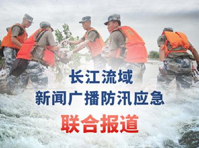 过去24小时,重庆市巫溪、云阳、奉节3个区县遭暴雨袭击