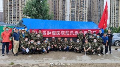 湖北省肿瘤医院防洪突击队出发