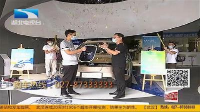0704俊哥帮买车周末版