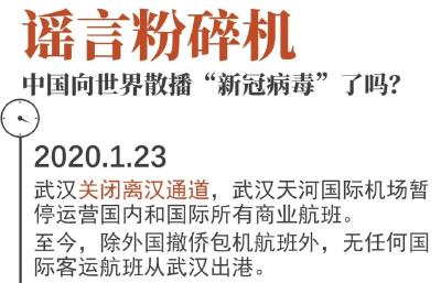 美官员指责武汉故意向国外输出病毒,事实却打脸了