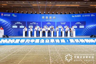 神州数码:将在武汉建设神州数码城市数字经济项目