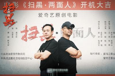 张颂文当主角了 与姜武搭档飙戏