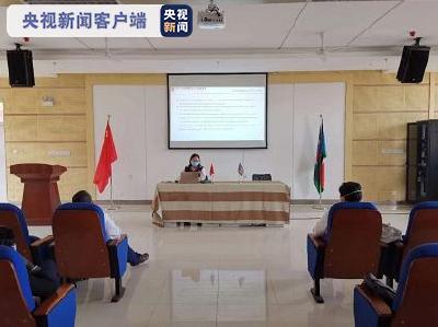中国政府抗疫医疗专家组在南苏丹对当地医护人员展开培训 分享中国抗疫经验