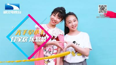 2020湖北电视台《合家欢·长江剧星》这个夏天火热开启!