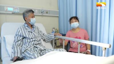 七旬爹爹胃镜检查发现早癌 微创手术实现癌症根治