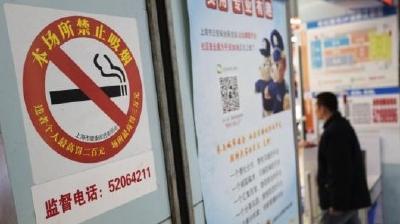 国家卫健委:运用中医药技术方法 推广戒烟干预服务