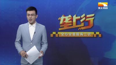 """好消息!""""百万江城市民游鄂州""""即将启动"""