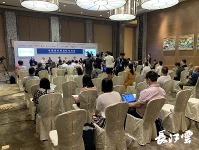 聚焦宏观经济论坛 共谈中国经济的近忧与远虑