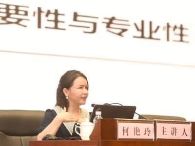 人大杰出学者特聘教授何艳玲做客光谷大讲堂:超大型城市社区治理的重要性和专业性