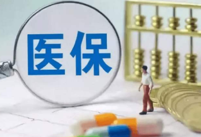 武汉今年全面实施城乡居民医保市级统筹
