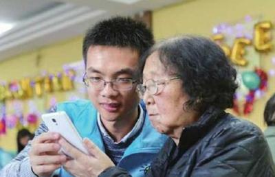 移动支付、线上挂号……老年人遇