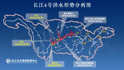 """""""长江2020年第4号洪水""""在长江上游形成"""