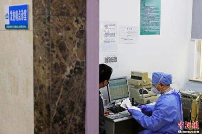 国家卫健委印发指导意见:加强卫生健康统计工作