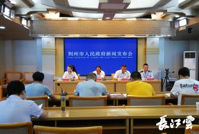 荆州:送人才、降成本、减税费,全力为企业解难纾困