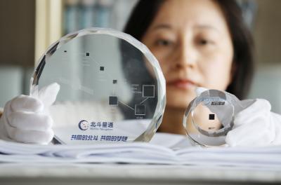 这颗自主研发定位芯片世界一流,年内将发布上市!