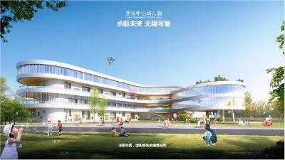 22所新改扩建幼儿园名单出炉,涉及武汉4个区