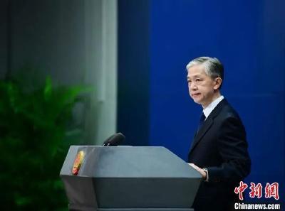 外交部:美方应停止对中国媒体和记者的政治打压