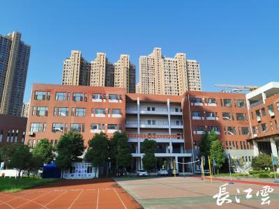又一所好学校来了!武汉市武珞路中学东湖校区今秋迎新 预计招收3个班