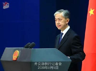 美卫生部长阿扎将访台 汪文斌:任何无视、否定或挑战一个中国原则的企图都将以失败而告终