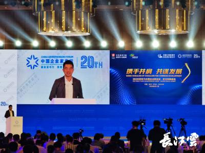 新希望集团董事长刘永好:把亚布力特别峰会定在武汉,是对这座英雄城市的祝愿