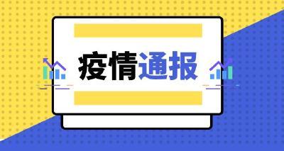 湖北卫健委:8月12日湖北新增新冠肺炎确诊病例0例