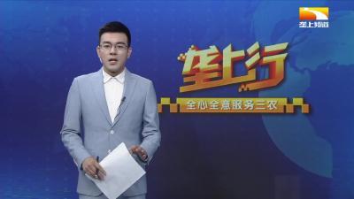 时隔31天 长江武汉关退出警戒水位
