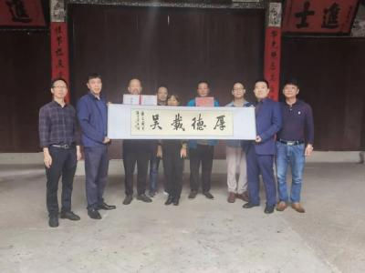 一个村给武汉捐了25万元!后续故事好暖