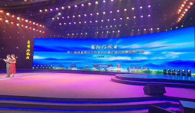 襄阳好风日!第十届诸葛亮文化旅游节今晚开幕