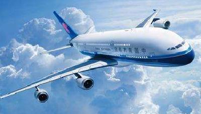 民航局:放宽部分国内航线航班准入政策