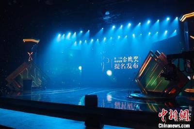 第30届中国电视金鹰奖提名发布 将网络作品纳入评选范围