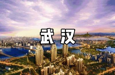 """""""国庆+中秋""""在武汉怎么玩?这篇攻略快收好"""