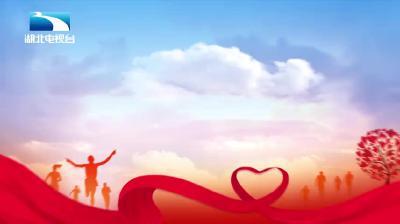 加多宝学子情   爱心助学迎来20年首次云捐助