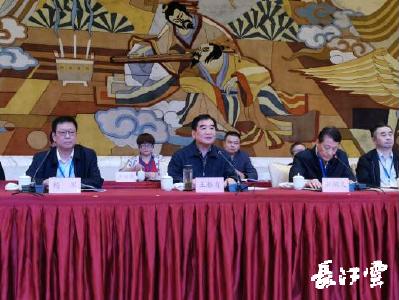 湖北省旅游·文化发展促进会召开第二次会员代表大会暨换届大会